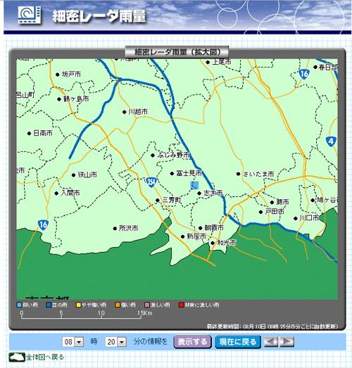 アメッシュ 神奈川