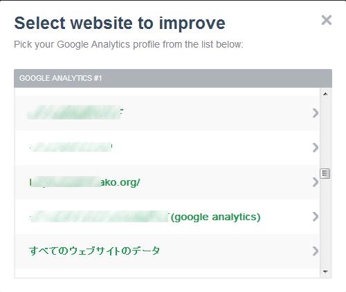 プロファイルの選択