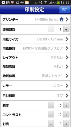 ep-806aw-2