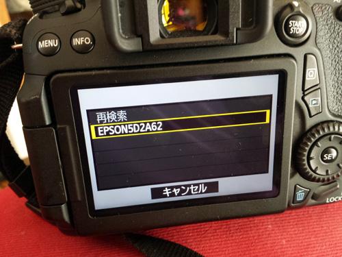 ep-806aw-5