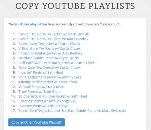 コピーした動画の一覧を表示