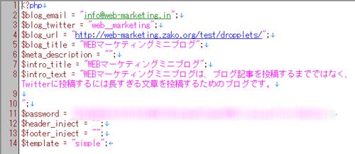 コンフィグファイル