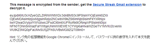 secure-gmail7