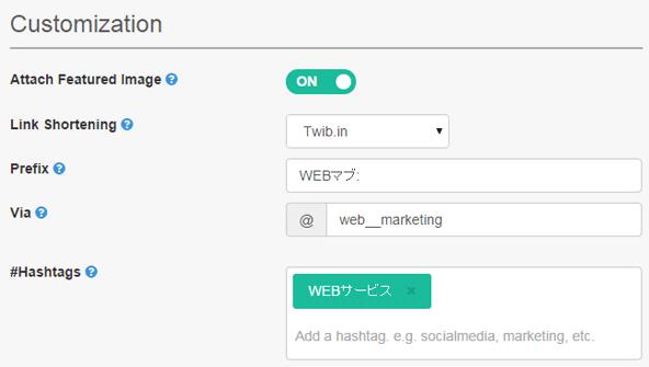 twibble2