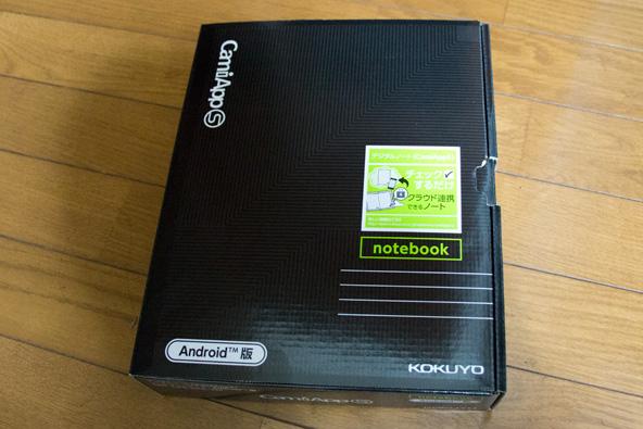 こちらがCamiApp S ノートタイプの箱