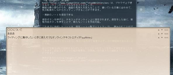 typwrittr2