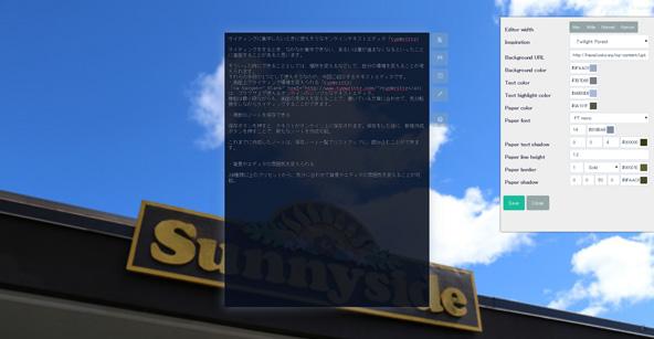 typwrittr3