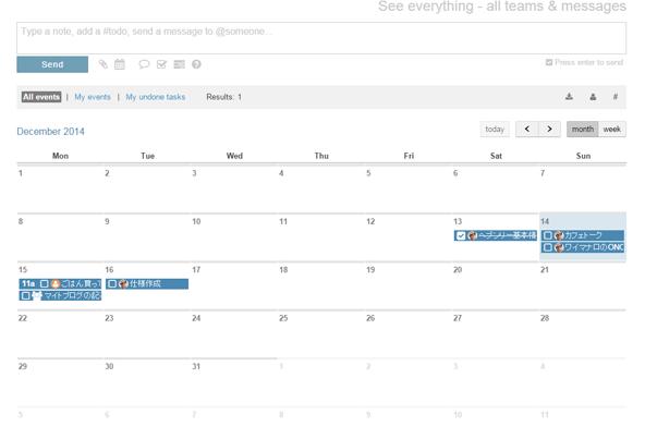カレンダーに表示される期限付きタスク。