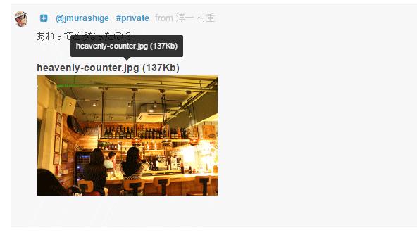 画像やドキュメントの添付も可能。