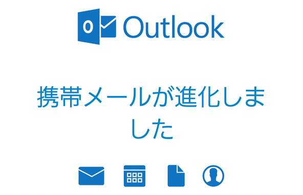 outlook-android-pre