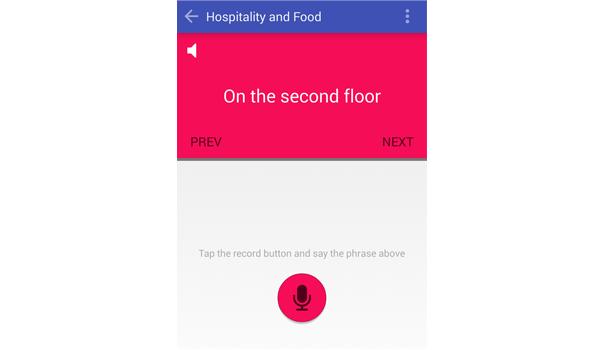 学びたいカテゴリを選ぶとこのような画面に移り、表示されているフレーズが読み上げられるので、フレーズの下にあるマイクのボタンを押して、自分も発声します。