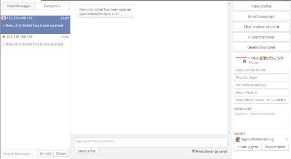 選択したユーザーにチャットで話しかけることができます。
