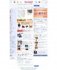 Yahooトップページのサンプル、綺麗なもんです。