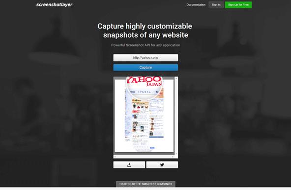サンプルツールでYahooのトップページを指定してページ全体をキャプチャしたところ。