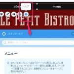 アラサーOLが「WIX」で無料ホームページを作ってみた