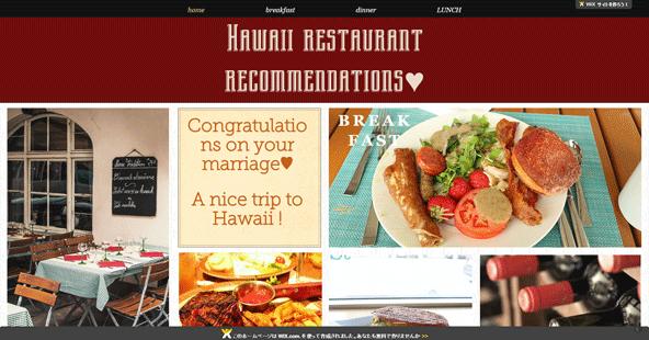 作成したホームページのトップページ。