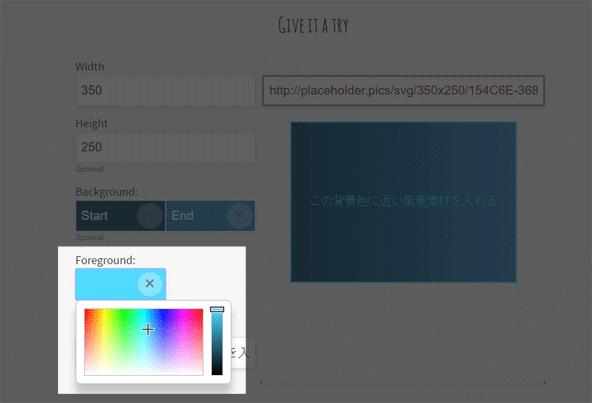 枠線とラベルの文字色をカラーパレットで指定