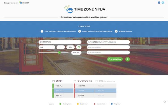 Time Zone Ninja